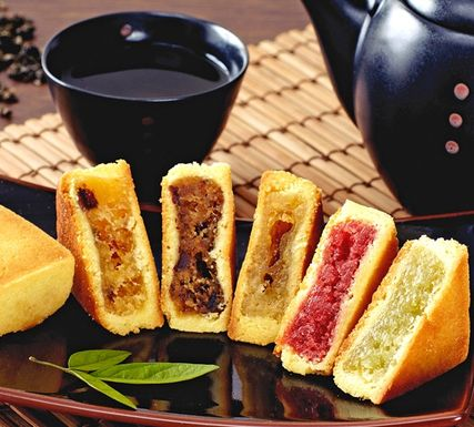 Taiwan Famous Cake Shop