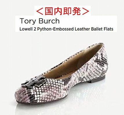 国内即発【Tory Burch】フラット パイソン サイズ5 SALE Tory Burch(トリーバーチ) バイマ BUYMA